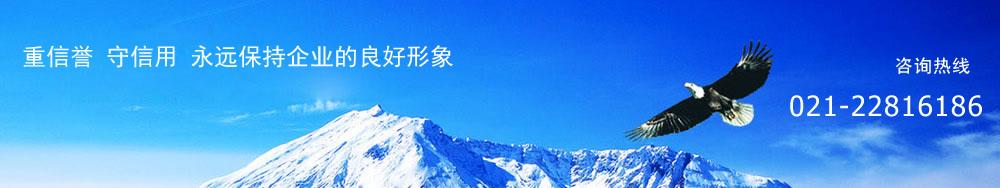 上海菏笔辈始苹�上�s彩玩,愕愦�动设备有限公司
